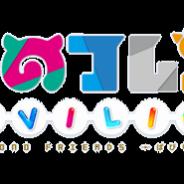 ブシロード、「けものフレンズ」の完全新作ゲーム『けものフレンズぱびりおん』の事前登録を開始! ゲームショウで公開したPVも一般公開!