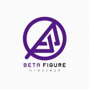 コトブキヤ、開発中のフィギュア原型を自宅でチェックできる「ベータフィギュアWEB」のβサービスを9月29日に24時間限定で公開!