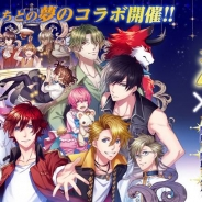 ジークレスト、『夢王国と眠れる100人の王子様』と「アニメイトカフェ」のコラボレーションが12月2日より実施決定!