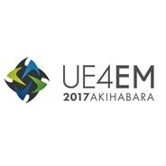 UE4エンタープライズミーティングが秋葉原で1月24日に開催 非ゲーム用途のビジネス向けイベント