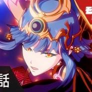 ミクシィ、『モンストアニメ』2ndシーズン後編第9話「死闘 龍馬とミロク」を公開