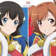 『少女☆歌劇 レヴュースタァライト ロンド・ロンド・ロンド』のBlu-rayが2021年2月24日に発売!