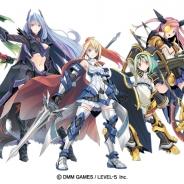 DMM GAMESとレベルファイブ、新作シミュレーションRPG『装甲娘』の事前登録を開始! 事前登録キャンペーンも実施中