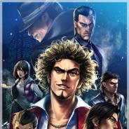 セガゲームスが11月21日にリリースした最新作『龍が如く ONLINE』がApp Store売上ランキングで70位に登場 無料ランキングでは首位に!