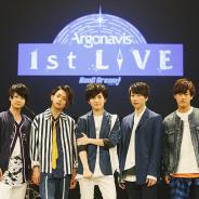 ブシロードミュージック、『BanG Dream!』発のボーイズバンド Argonavisが1st LIVEを開催