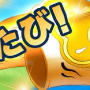 ザイザックス、『ブレイブラグーン』で「GW【鯉軍団ふたたび!】イベント」を開催 限定フィールドのモンスターを倒してアイテムをゲット!