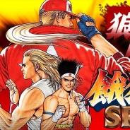 SNKプレイモア、名作格闘ゲーム『餓狼伝説 SPECIAL』をiPhone/Android向けに配信開始! 「リョウ・サカザキ」も常時使用可能に
