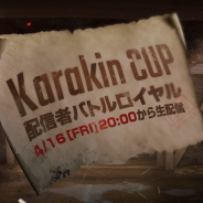 PUBG、『PUBG MOBILE』で配信者バトルロイヤル「Karakin CUP」を16日に開催!