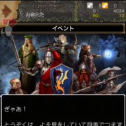 GMOゲームポット、iOS向けダンジョン探索型RPG『Wizardry Schema』の配信開始