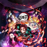 アニプレックス、家庭用ゲーム『鬼滅の刃 ヒノカミ血風譚』の発売日が10月14日に決定! PS4・PS5版の予約が開始に 第2弾PVも公開!