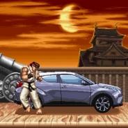 トヨタ、「C-HR」のプロモーション企画「CROSSOVER THE WORLD」第2弾として「ストリートファイターⅡ」とのコラボ動画を公開