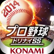 【App Storeランキング(5/29)】新レア度が登場したKONAMI『プロ野球ドリームナインSS』が急浮上して6位にランクイン。『イケメン王宮』も健闘