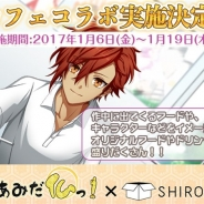 ビジュアルワークスが『なむあみだ仏っ!』がアニメコラボカフェ「SHIROBACO」とのカフェコラボを来年1月6日から実施
