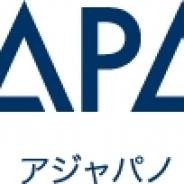 不動産業界向けに無料で360度パノラマVRを作成 Web用パノラマVR作成サービス「アジャパノ」3か月無料キャンペーン開始