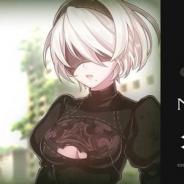 ケイブ、『ゴシックは魔法乙女』で『NieR:Automata』コラボを開催決定!