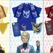 ポケモン、『Pokémon GO』公式グッズをポケモンセンターヨコハマとポケモンセンターオンラインで8月9日より発売…オンラインで予約受付中