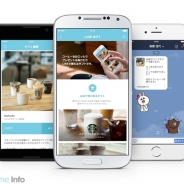 LINE、ソーシャルギフト市場へ本格参入…LINEから商品が購入・プレゼントできるサービス「LINEギフト」を開始
