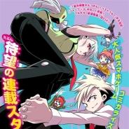 Aiming、『街コロマッチ!』の漫画連載を「少年ジャンプ+」で開始 記念イベント実施でキャラカード「ツカサ(S)」「カエデ(S)」が手に入る