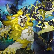 任天堂とCygames、『ドラガリアロスト』で「ヴォイド討伐戦」に「ルミナスキマイラ」が7月22日15時より登場!