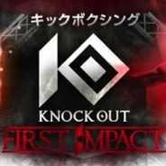 360Channel、2月12日開催のキックボクシング「KNOCK OUT FIRST IMPACT」を生配信へ