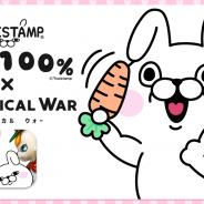 GMO、『ウィムジカル ウォー』でLINEスタンプ「うさぎ100%」コラボを開催!