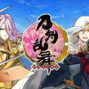 EXNOAとニトロプラス、『刀剣乱舞-ONLINE-』の英語版にあたる『Touken Ranbu -ONLINE-』の事前登録を開始