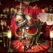 NetEase、『Identity V』で新ハンター「泣き虫」が登場! イースターをテーマとしたイベントも開催!