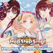 講談社とデジカ、VRアイドルプロジェクト「Hop Step Sing!」の新曲を8月18日に公開へ