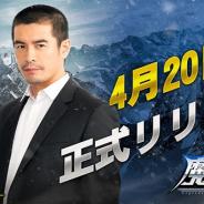 4399インターネット、4月20日リリース予定の『魔剣伝説』の事前登録者数が20万人を突破 イメージキャラクターに俳優の伊藤英明さんを起用!