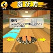 TFK Games、ハイスピードランニングアクションゲーム『超高速寿司』のAndroid版を配信開始