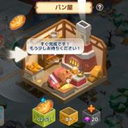 ゲームオン、経営SLG『ファンタジータウン(仮)』を日本独占契約