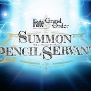 アニプレックス、『Fate/Grand Order』を基にしたバトルエンピツ『サモンペンシルサーヴァント』ティザーサイトを開設