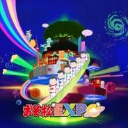 エイベックス・ピクチャーズ、「おそ松さん」4大都市をめぐる大型展示イベント「おそ松EXPO」を開催決定!