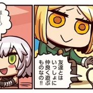 TYPE-MOON/FGO PROJECT、『Fate/Grand Order』のWEBマンガ「もっとマンガで分かる!Fate/Grand Order」の第65話を更新