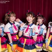 ブシロード、「BanG Dream! 8th☆LIVE」3日間で延べ3万4000人を動員! MorfonicaとPoppin'PartyのライブKV公開!