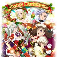 DeNA、『七つの大罪 ポケットの中の騎士団』でクリスマスイベントを開催 ★5「聖祭のディアンヌサンタ」★5「エレインサンタ<聖天の杖>」登場