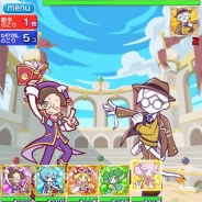 セガネットワークス、『ぷよぷよ!!クエスト』で「バトルアリーナ第4回プワープカップ」を開催…限定キャラ「インギール」が登場