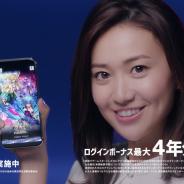 gumi、『ファントム オブ キル』4周年を記念し大島優子さんを起用した新テレビCMを放映開始!
