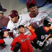 アクロディア、mobcast Koreaと共同開発したKBO公式ライセンスゲーム『野球の達人KBOプロ野球』の提供開始