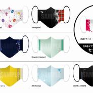 ブシロード、『BanG Dream!』より洗える布製オリジナルマスクを発売! 収益の10%をCOVID-19の研究センターへ寄付