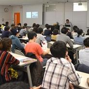 デジハリ大学、ジブリ作品で原画、作画監督を務めた稲村武志氏による公開講座を1月25日に開催