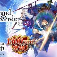 FGO PROJECT、『Fate/Grand Order』でGoogle Playでの聖晶石購入時の障害への対応が完了 メンテナンスのお詫びに聖晶石3個を配布へ