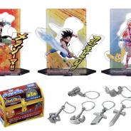 タカラトミー、『ドラゴンクエスト ダイの大冒険』の玩具としてダイキャスト製メタルコレクションと立体ディスプレイフィギュアを10月24日より発売