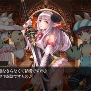スクエニ、『メルファリア マーチ』大型アップデートで新シナリオ「三大公爵編」を解禁!