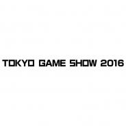 【TGS2016】CESA、「東京ゲームショウ2016」開催概要を発表 今年で20周年を迎えるTGSは大幅拡充 VRやAIなど新コーナー続々