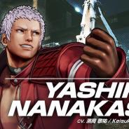 SNK、新作対戦格闘ゲーム『THE KING OF FIGHTERS XV』のキャラクタートレーラーを追加! 「七枷 社」が19年ぶりに参戦