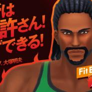 イマジニア、Switch「Fit Boxing2-リズム&エクササイズ-」で無料追加コンテンツ「鬼モード」第四弾を配信