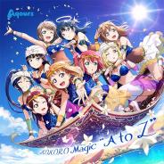"""『ラブライブ!スクールアイドルフェスティバル ALL STARS』のコラボシングル「KOKORO Magic""""A to Z""""」が本日発売!"""