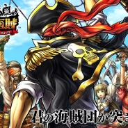 セガゲームスの新作アプリ『戦の海賊』がGoogle Play売上ランキングでTOP50入りを果たす