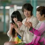 サムザップ、『戦国炎舞 -KIZNA-』の新TVCMを本日より放送開始! 俳優・新井浩文さんなど多数のタレントを起用